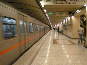 subway metro greece
